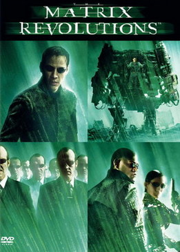 Матрица: Революция (The Matrix Revolutions)