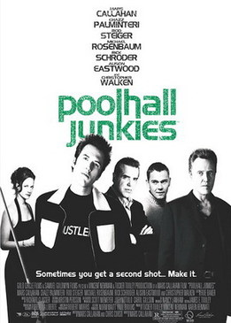 Поединок (Poolhall Junkies)