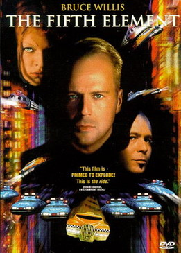 Пятый элемент (The Fifth Element)