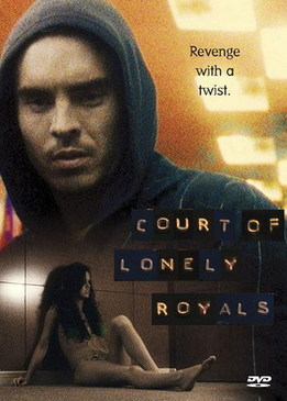 Отверженные (Court of Lonely Royals)