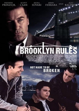 Законы Бруклина (Brooklyn Rules)