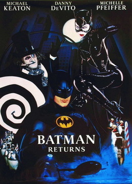 Бэтмен возвращается (Batman Returns)