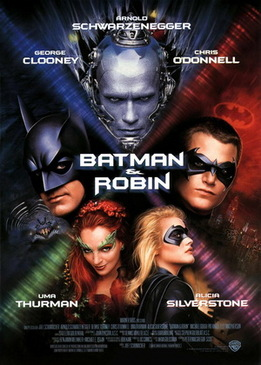 Бэтмен и Робин (Batman & Robin)