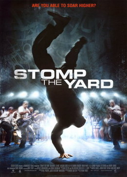 Братство танца (Stomp the Yard)