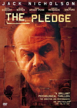 Обещание (The Pledge)