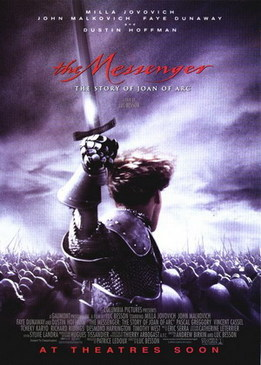 Жанна д`Арк (The Messenger - The Story of Joan of Arc)