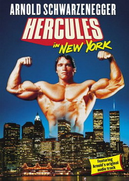 Геркулес в Нью-Йорке (Hercules in New York)