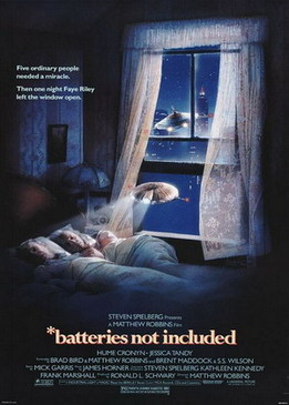 Батарейки не прилагаются (Batteries Not Included)