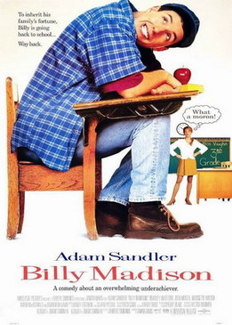 Билли Мэдисон (Billy Madison)