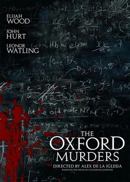Убийства в Оксфорде (The Oxford Murders)