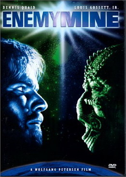 Враг мой (Enemy Mine)