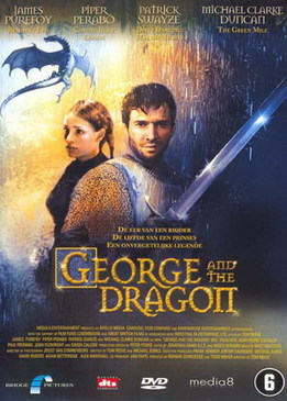 Кольцо дракона (George and the Dragon)