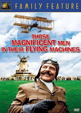 Воздушные приключения (Those Magnificent Men in Their Flying Machines or How I Flew from London to Paris in 25 hours 11 minutes)
