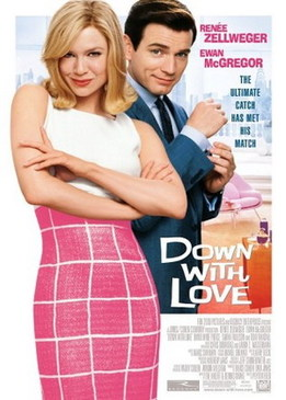 К черту любовь (Down with Love)