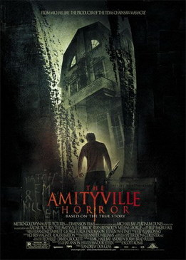 Ужас Амитивилля (The Amityville Horror)