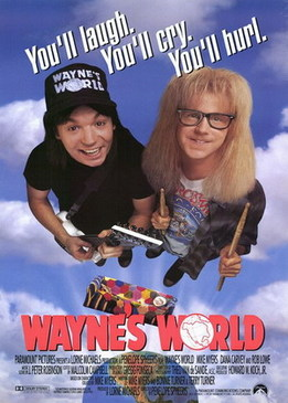 Мир Уэйна (Wayne's World)