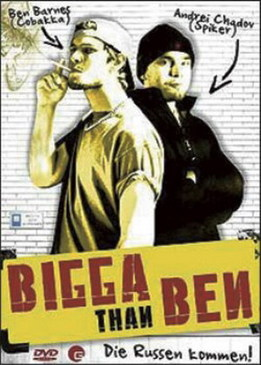Больше Бена (Bigga Than Ben)