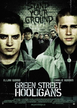 Хулиганы (Green Street Hooligans)