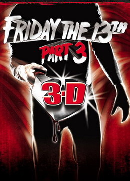 Пятница 13 - Часть 3 (Friday the 13th Part III)