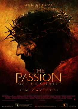 Страсти Христовы (The Passion of the Christ)