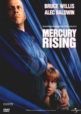 Меркурий в опасности (Mercury Rising)