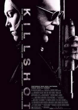 Киллер (Killshot)