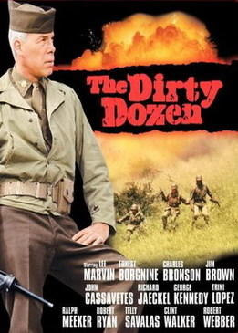 Грязная дюжина (The Dirty Dozen)