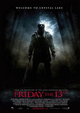 Пятница, 13-е (Friday the 13th)