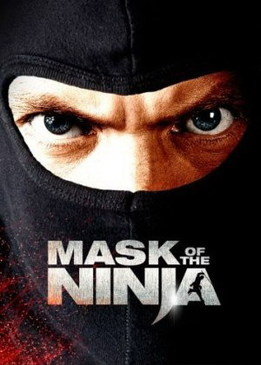 Маска ниндзя (Mask of the Ninja)