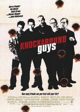 Вышибалы (Knockaround Guys)
