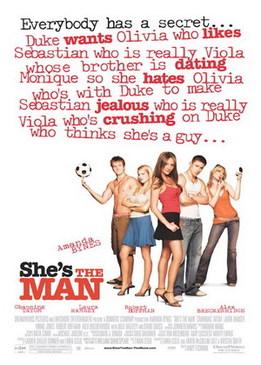 Она - мужчина