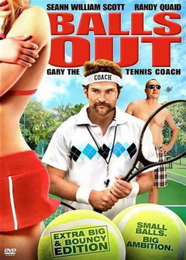 Гари, тренер по теннису (Balls Out - Gary the Tennis Coach)