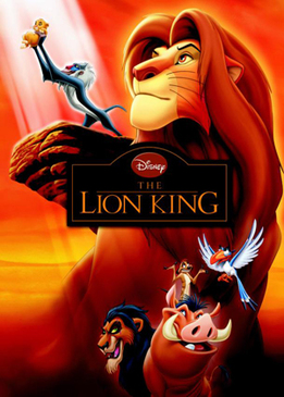Король Лев (The Lion King)