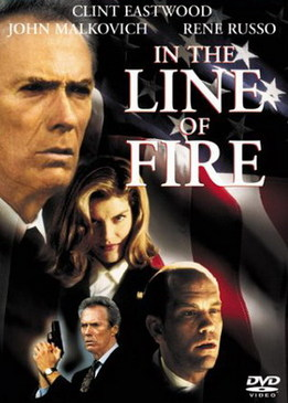 На линии огня (In the Line of Fire)