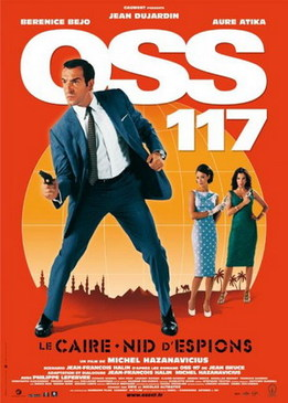 Агент 117 (OSS 117 - Le Caire nid d'espions)