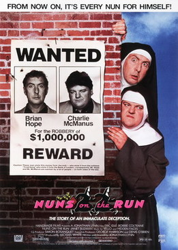 Монахини в бегах (Nuns on the Run)