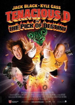 Выбор судьбы (Tenacious D in The Pick of Destiny)