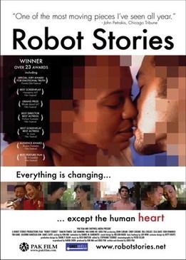 Истории роботов