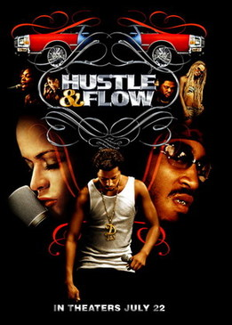 Суета и движение (Hustle & Flow)