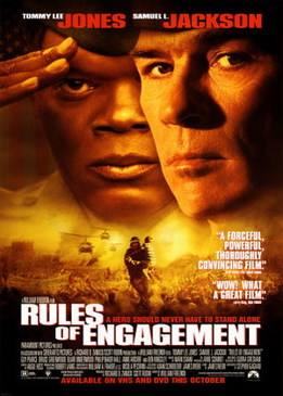 Правила боя (Rules of Engagement)
