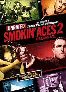 Козырные тузы 2 (Smokin' Aces 2 - Assassins' Ball)