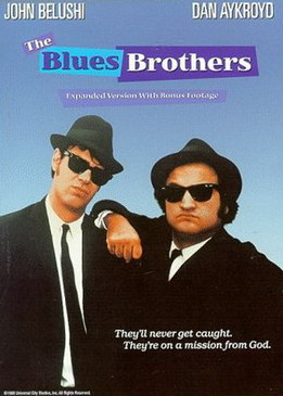Братья Блюз (The Blues Brothers)