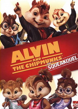 Элвин и бурундуки 2 (Alvin and the Chipmunks - The Squeakquel)