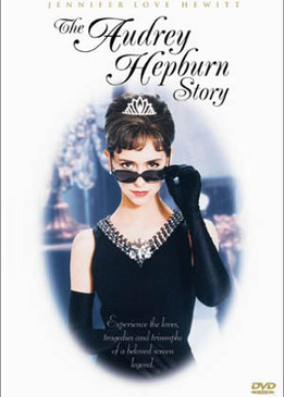 История Одри Хепберн (The Audrey Hepburn Story)