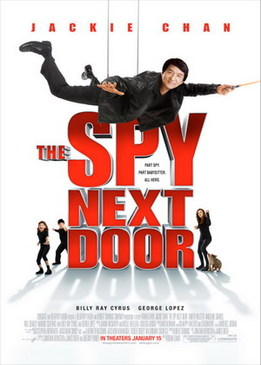 Шпион по соседству (The Spy Next Door)