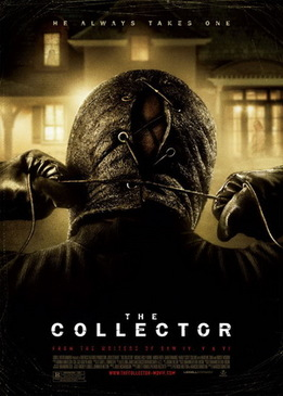 Коллекционер (The Collector)