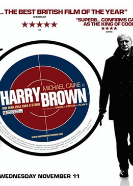 Гарри Браун (Harry Brown)