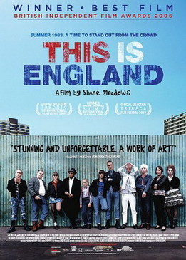 Это - Англия (This Is England)