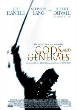 Боги и генералы (Gods and Generals)