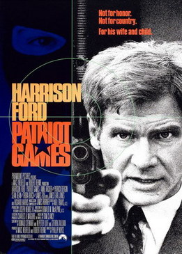 Игры патриотов (Patriot Games)